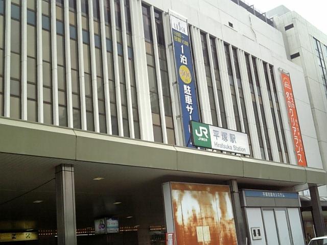平塚市に住むならココ!おすすめ5エリアをご紹介!