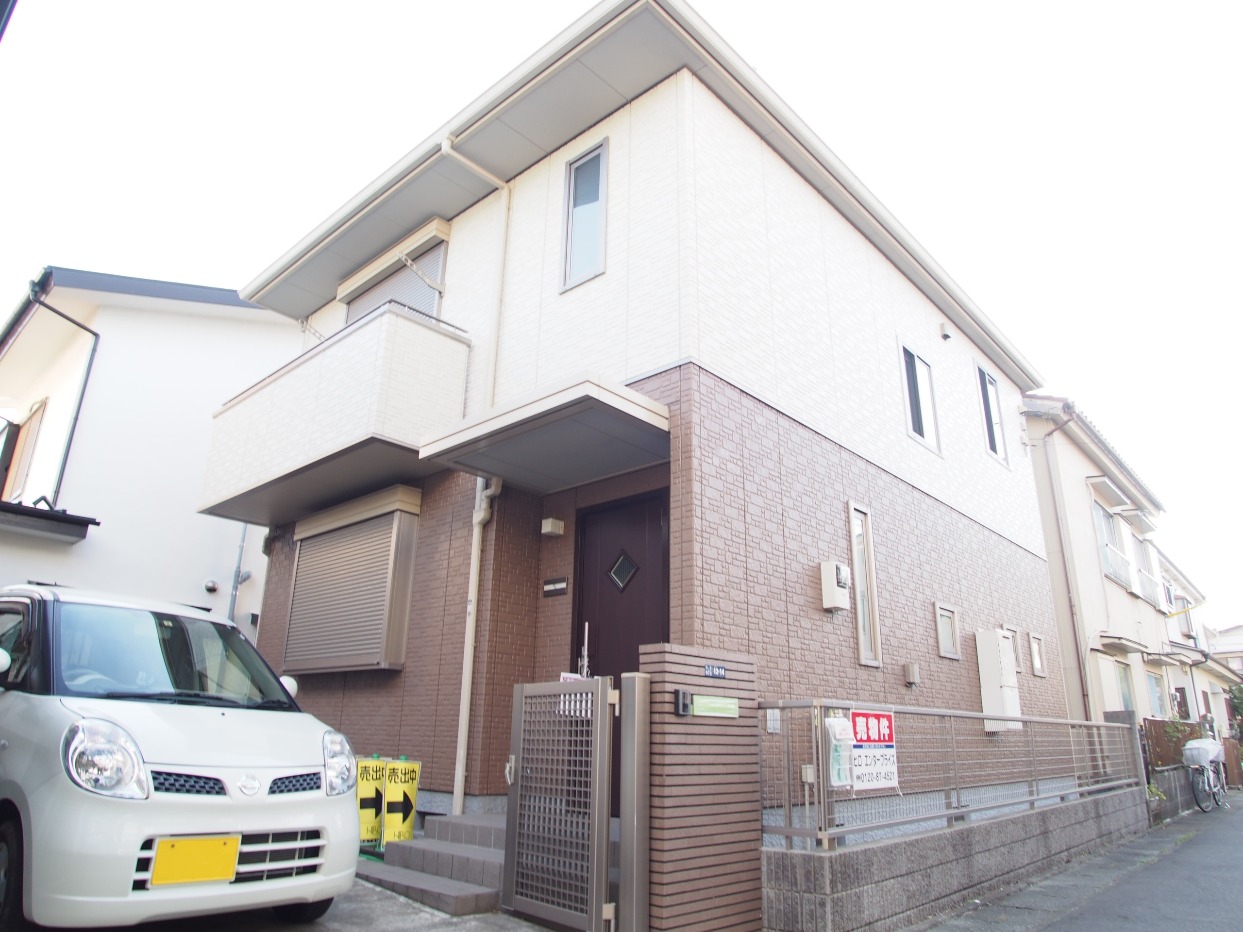 【平塚不動産情報】平塚四丁目 築浅戸建のご紹介!
