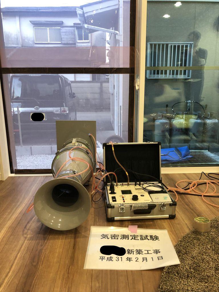 【社長ブログ】インスペクション&自社物件の気密測定結果!