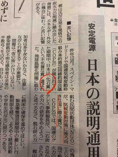 日本の立ち位置