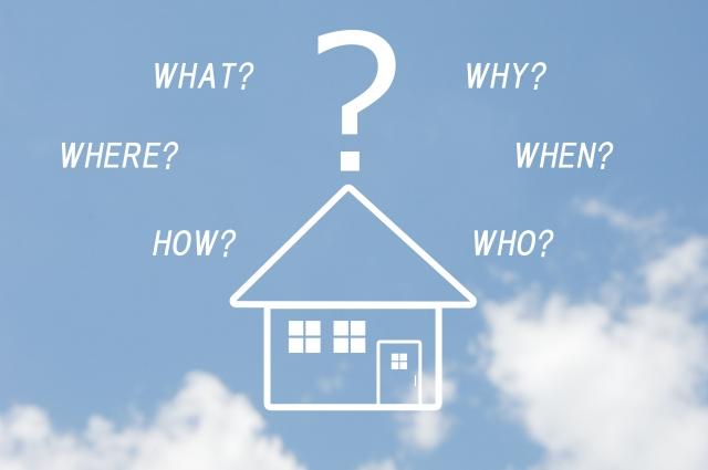 <家探しのコツ>一戸建て購入の疑問・質問をまとめました!