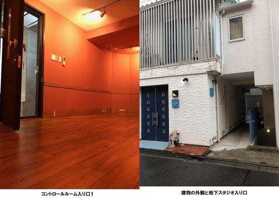 新設ガルバスタジオ東長崎