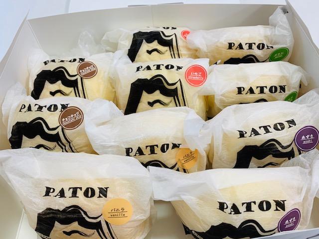 PATONさん(藤枝店 焼津店)