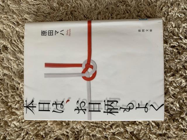 吉田町 図書館��