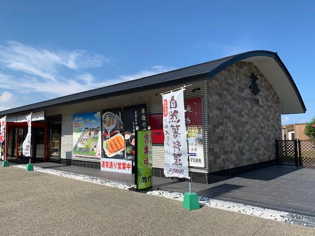 島田市 さすき園さん♪