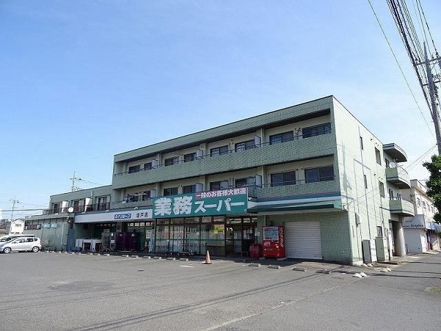 坂戸市薬師町の業務スーパーのあるマンション空き予定でました!
