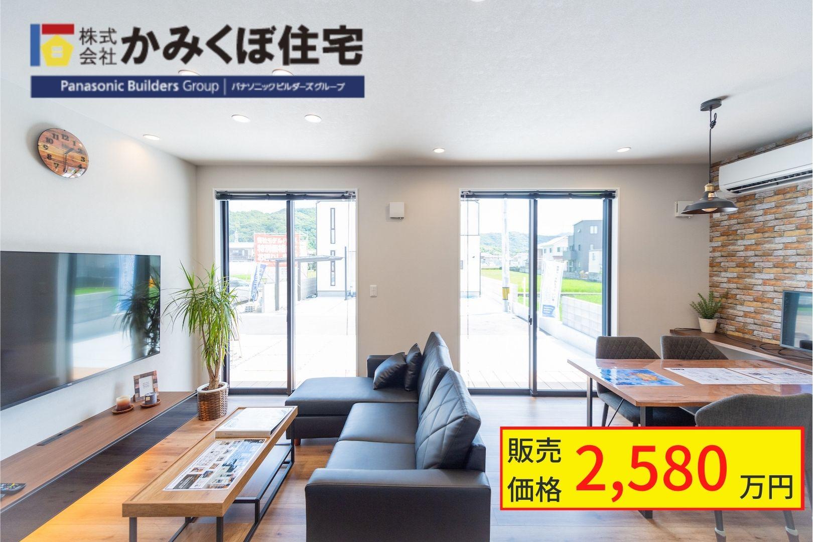 石井町「7つの家ものがたり」11月21・22・23日にキャンペーン販売を行います!