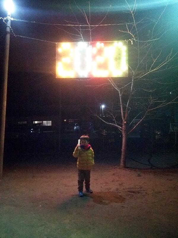 2019→2020