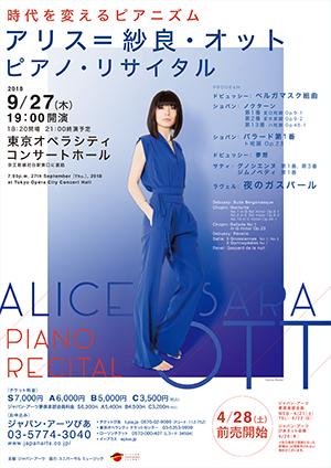 「ふたりのピアニスト」by Shimojo