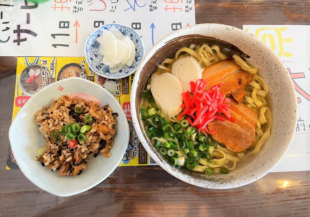 高崎で本格沖縄料理が食べられる!