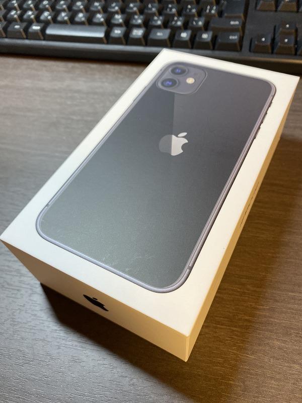 iphoneデビューしました!