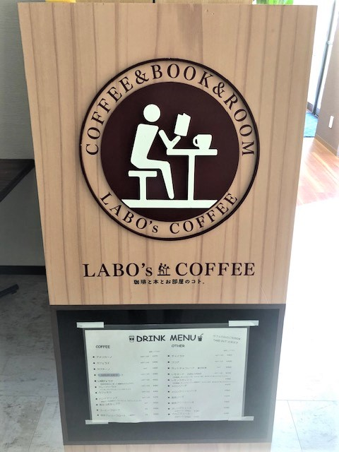 LABO's COFFEE 珈琲と本とお部屋のコト