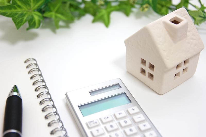 土地購入から住宅建築時の費用