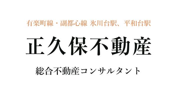 ホームページ公開のお知らせ