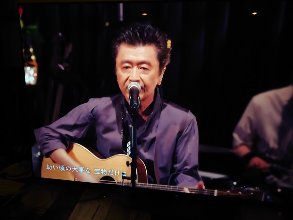 Live in Blue Note Tokyo